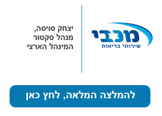 logo3points2